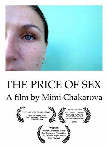 Цена секса (2011) полный фильм