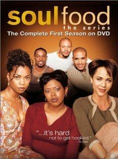 Пища для души (2000) полный фильм