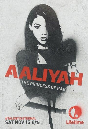Алия: Принцесса R&B