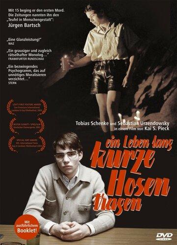 Ребенок, которым я не был (2002) — отзывы и рейтинг фильма