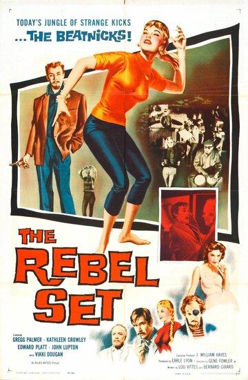 (The Rebel Set)