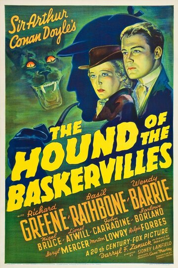 Шерлок Холмс: Собака Баскервилей (The Hound of the Baskervilles)