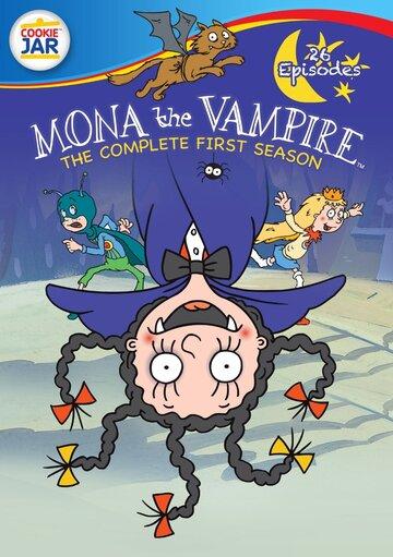 Мона Вампир (1999) полный фильм онлайн