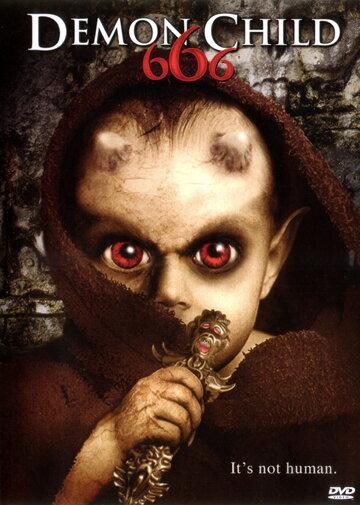 666: The Demon Child (2004)