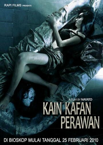 Плащаница девственницы (Kain kafan perawan)