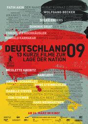 Германия 09 (2009)