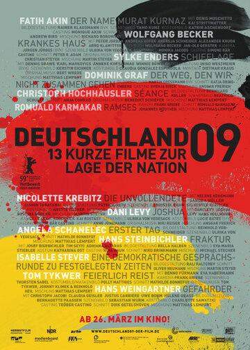 Фильм Германия 09