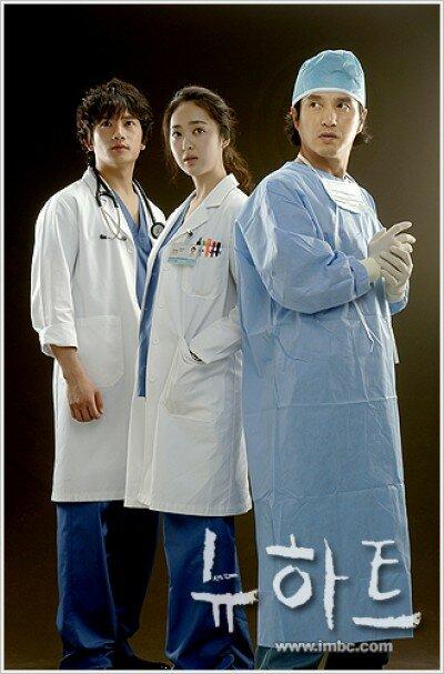 818929 - Новое сердце ✦ 2007 ✦ Корея Южная