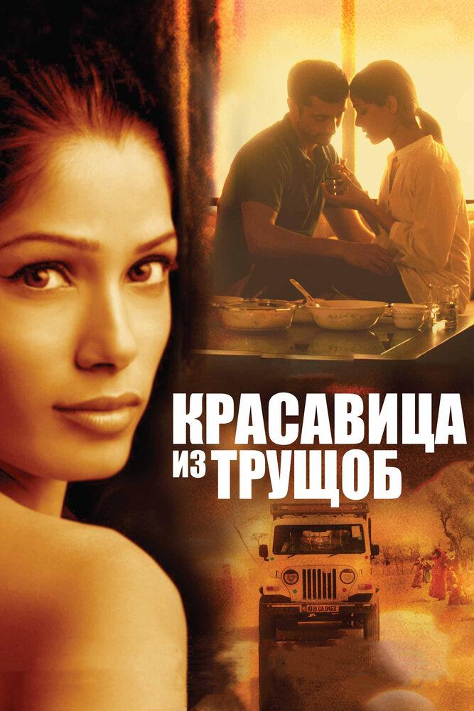 Смотреть секс кино онлайн бесплатно 2011 2012