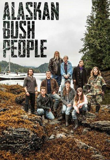 Аляска: Семья из леса 3 сезон 7 серия (сериал, 2016) смотреть онлайн HD720p в хорошем качестве бесплатно