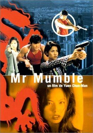 Мистер Мамбл (1996)
