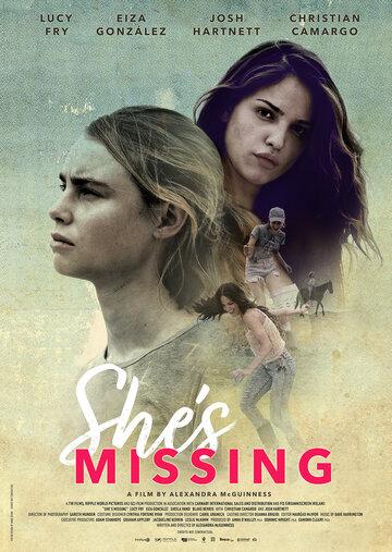 Шоссе для игроков / She's Missing (2019)