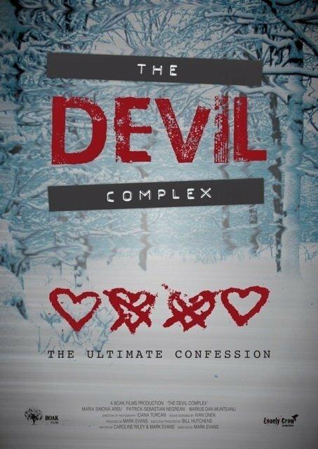 Комплекс дьявола