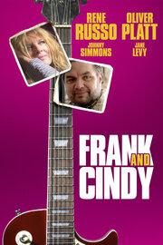 Смотреть онлайн Фрэнк и Синди