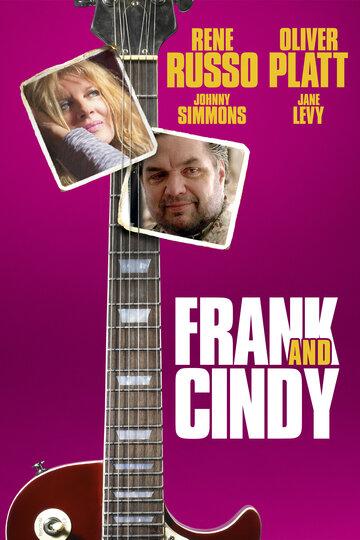 Фрэнк и Синди (2015)