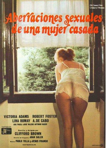 Сексуально неуравновешенная жена (1981) полный фильм