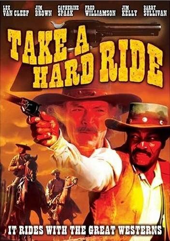 Выбери трудный путь (Take a Hard Ride)