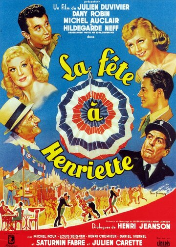 Праздник Генриетты (1952)