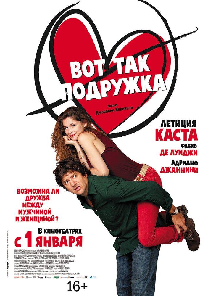 KP ID КиноПоиск 820659