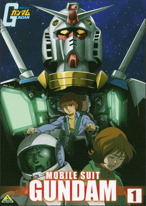 Мобильный воин Гандам / Kidô senshi Gandamu / Mobile Suit Gundam (1979)