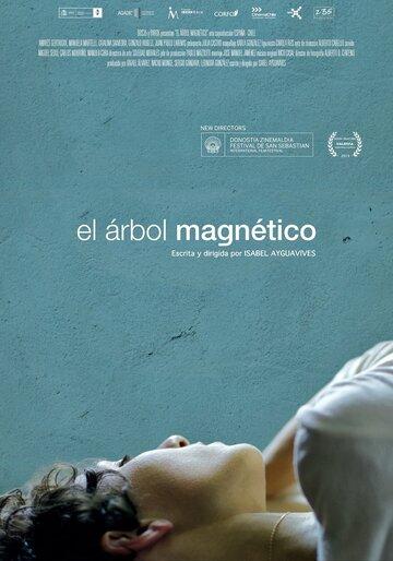 Магнитное дерево (2013) полный фильм