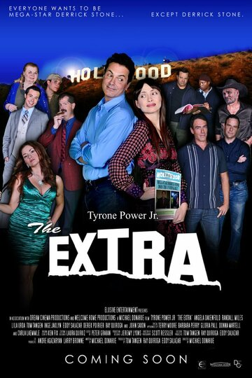 (The Extra)