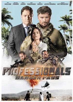 Профессионалы (2020)