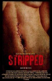 Stripped (2012)