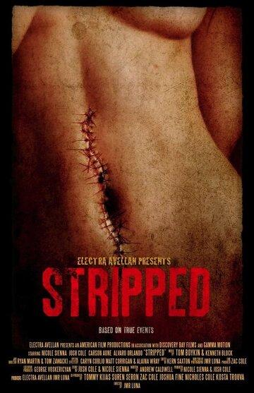 (Stripped)