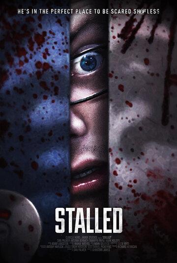 Постер к фильму Кабинка (2013)