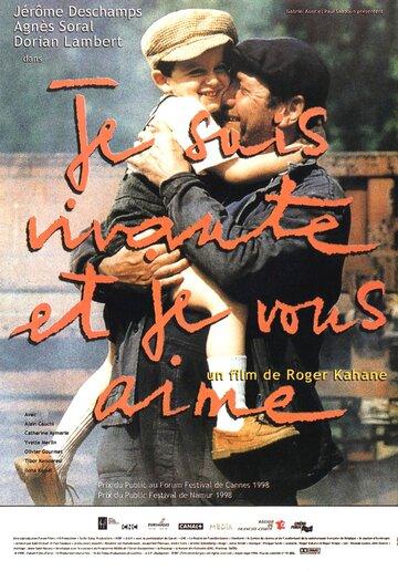 Я жива, и я люблю вас (1998)