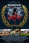 Косово: Можете ли вы представить? (Kosovo: Can You Imagine?)