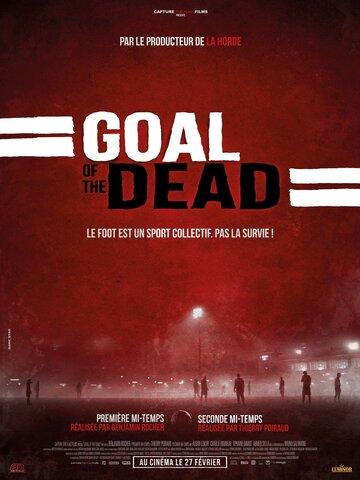 Гол живых мертвецов (2014) смотреть онлайн HD720p в хорошем качестве бесплатно