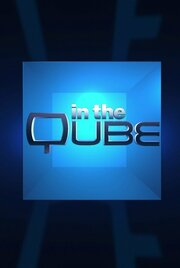 In the Qube 3D (2011)