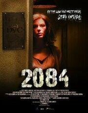 2084 (2009)