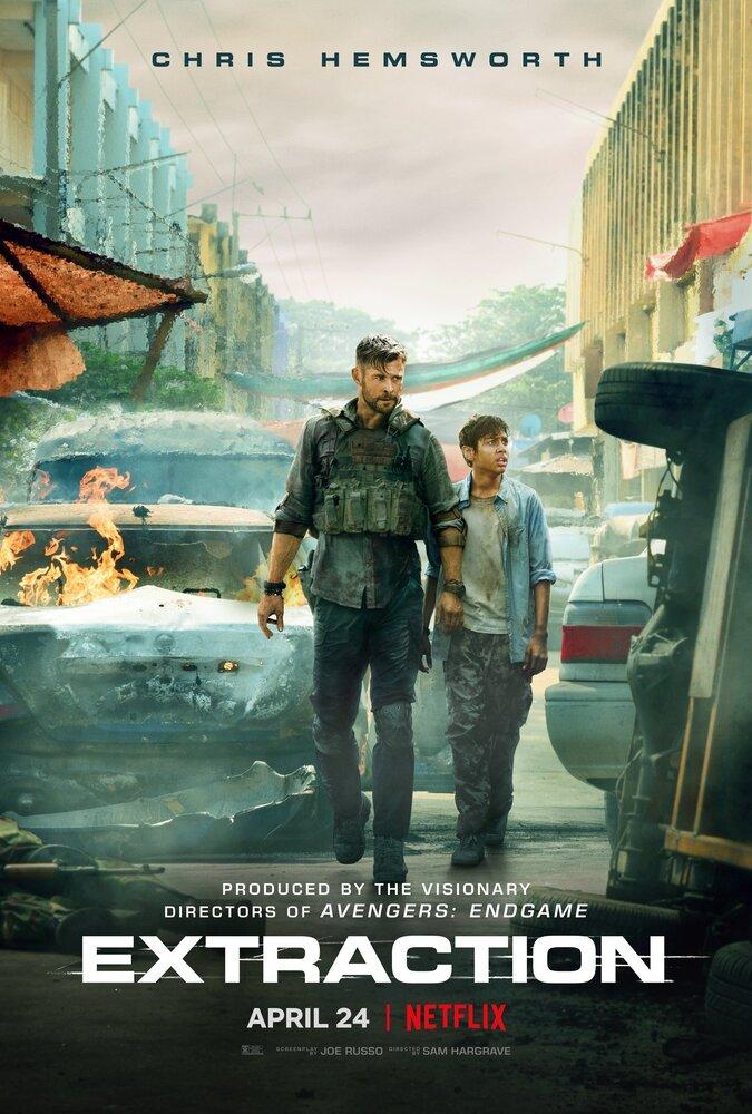 Отзывы к фильму — Тайлер Рейк: Операция по спасению (2020)