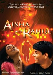 Aisha and Rahul (2009)