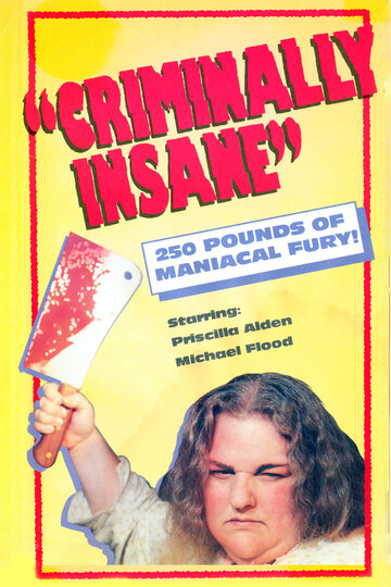 Преступно безумная (1975)
