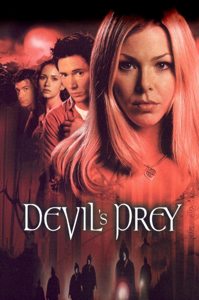 Жертва дьявола / Devil's Prey (2001)
