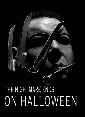 Кошмар заканчивается на Хэллоуин