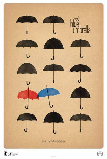 Синий зонтик (2013) смотреть онлайн HD720p в хорошем качестве бесплатно