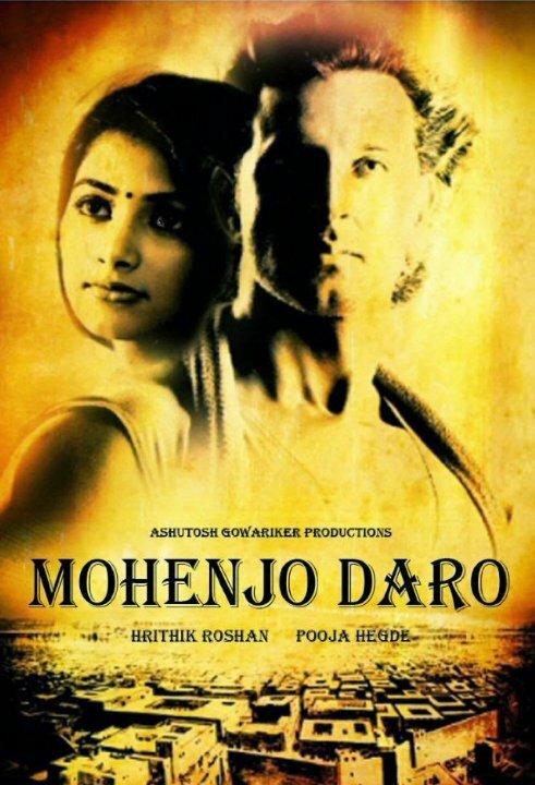 Мохенджо Даро (2016)