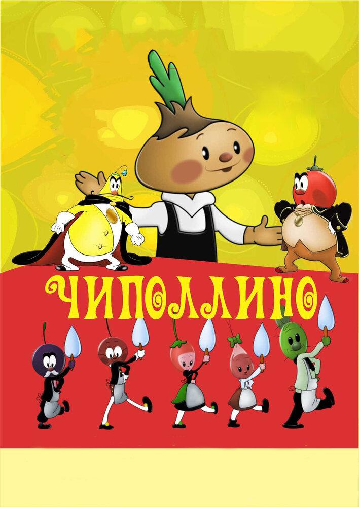 KP ID КиноПоиск 260347
