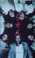 Спираль (1999)