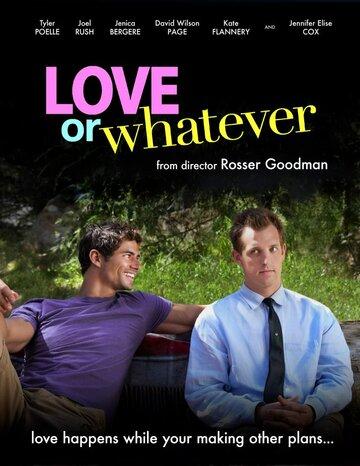 Фильм Любовь или что-то в этом роде