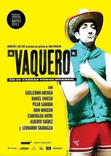 Ковбой (Vaquero)