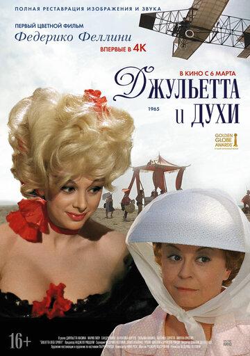Фильм Кукла трейлер