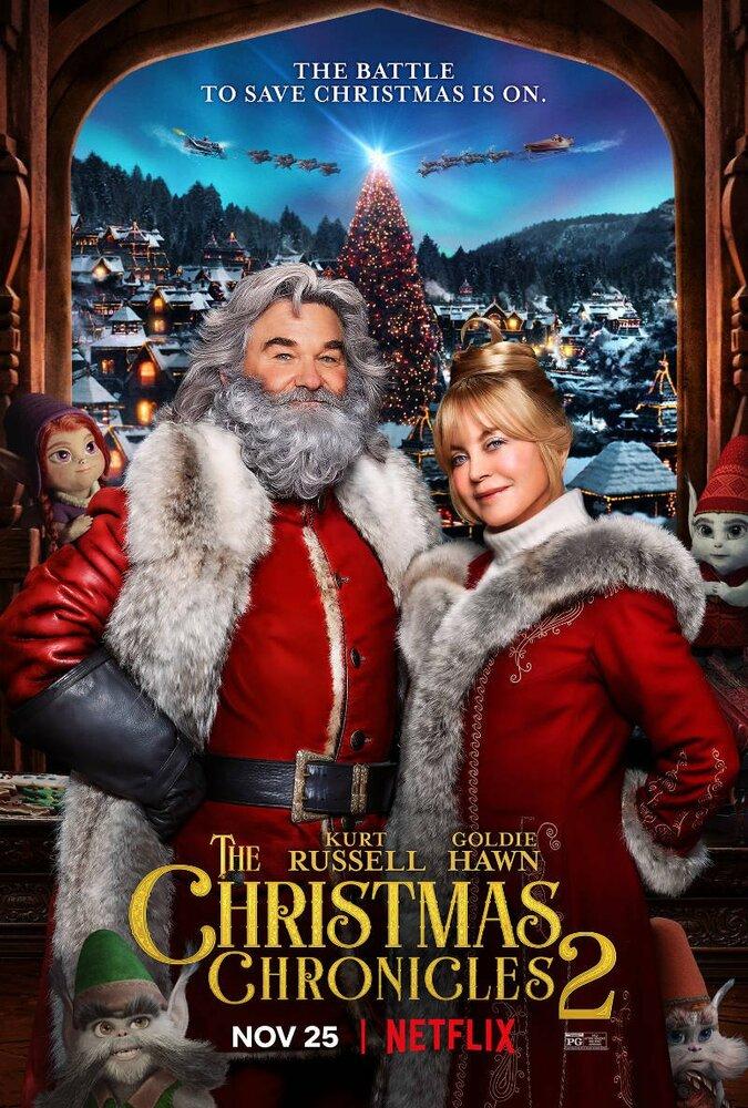 Рождественские хроники 2 / The Christmas Chronicles 2 /  (2020)