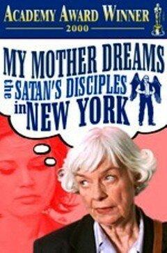 Моя мать мечтает стать последователем Сатаны в Нью-Йорке (1998)
