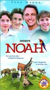 Ноев ковчег (1998)
